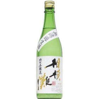 【日本酒】相模灘 特別本醸造 にごり 槽場詰め 生 720ml