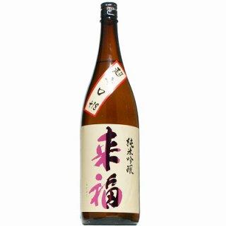 【日本酒】来福 純米吟醸 超辛口 1800ml