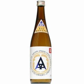 【日本酒】大典白菊 純米 トリプルA 直汲み 生 720ml