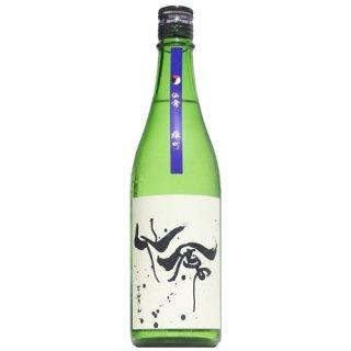 【日本酒】モダン仙禽 雄町 生 720ml