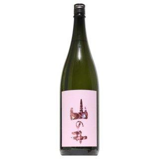 【日本酒】山の井 60 1800ml