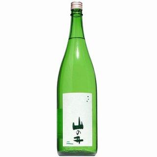 【日本酒】山の井 70 1800ml
