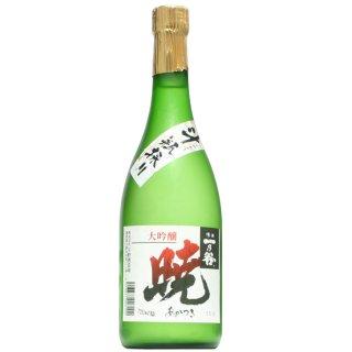 【日本酒】一乃谷 大吟醸 暁 斗瓶中取り 無濾過生原酒 720ml