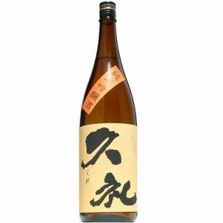 【日本酒】久礼 純米吟醸 1800ml