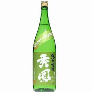 【日本酒】秀鳳 純米吟醸 出羽燦々 生 1800ml