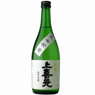 【日本酒】上喜元 純米吟醸 超辛口 完全発酵 720ml
