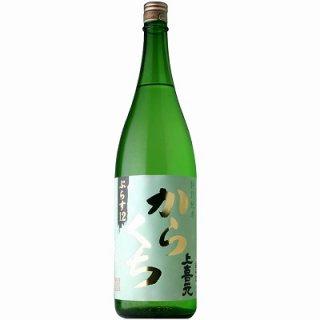 【日本酒】上喜元 特別純米 からくち 1800ml