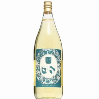 【ワイン】アルガーノ ヴェント 白 1800ml