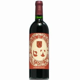 【ワイン】アルガーノ フォーゴ 赤 750ml