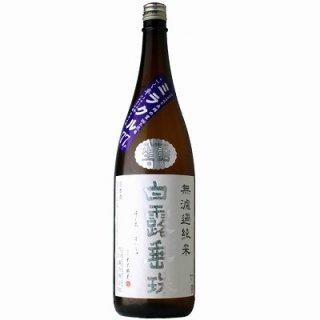【日本酒】白露垂珠 純米 ミラクル77 1800ml