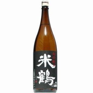 【日本酒】米鶴 純米 超辛 1800ml