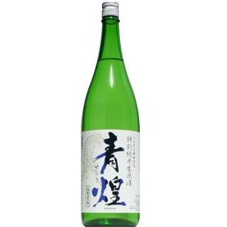 【日本酒】青煌 特別純米 五百万石 白虎 生 1.8L