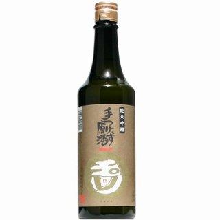【日本酒】玉川 純米吟醸 手つけず原酒 雄町 生 720ml
