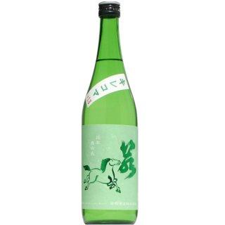 【日本酒】若駒 キレコマ 生 720ml