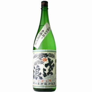 【日本酒】琵琶のさゝ浪 純米 中取り 生 1800ml