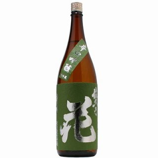 【日本酒】佐久乃花 辛口吟醸 生 1800ml
