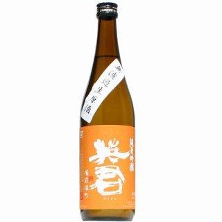 【日本酒】英君 純米吟醸 橙の英君 雄町 生 720ml