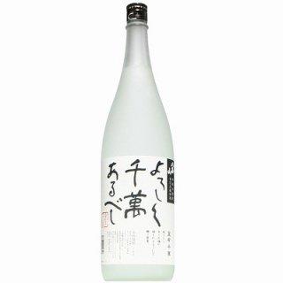 【米焼酎】八海山 よろしく千萬あるべし 1800ml
