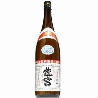 【黒糖焼酎】龍宮 30度 1800ml