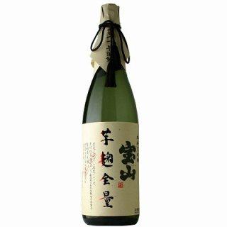 【芋焼酎】宝山 芋麹全量 1800ml