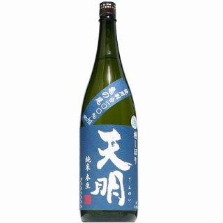 【日本酒】天明 純米 亀の尾 生 1800ml