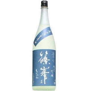 【日本酒】篠峯 純米吟醸 凛々 無濾過生原酒 1800ml