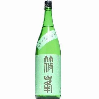 【日本酒】篠峯 ろくまる 山田錦 生 1800ml