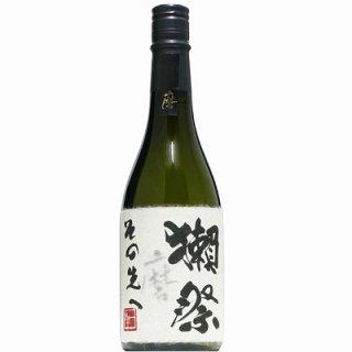 【日本酒】獺祭 純米大吟醸 磨きその先へ 720ml