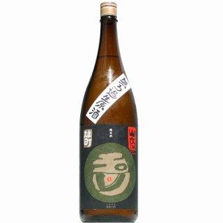 【日本酒】玉川 山廃 純米 雄町 生 1800ml