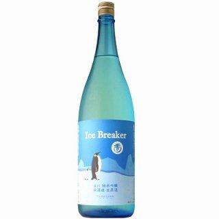 【日本酒】玉川 純米吟醸 Ice Breaker 生 1800ml 【予約販売】5月12日入荷予定