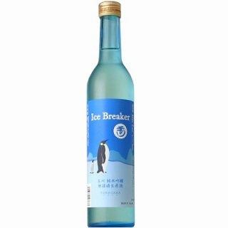 【日本酒】玉川 純米吟醸 Ice Breaker 生 500ml 【予約販売】5月12日入荷予定