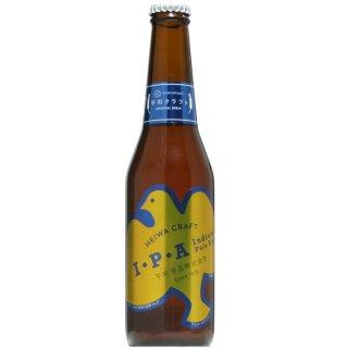 【クラフトビール】平和クラフト IPA 330ml