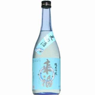 【日本酒】来福 純米吟醸 夏の酒 720ml