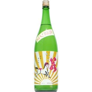 【日本酒】若駒 馬夏ンス 生 1800ml
