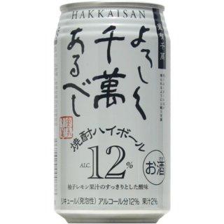 八海山 よろしく千萬あるべし 焼酎ハイボール 350ml缶