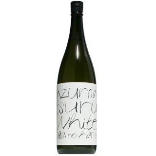 【日本酒】東鶴 純米吟醸 WHITE 生 1800ml(白麹仕込み)