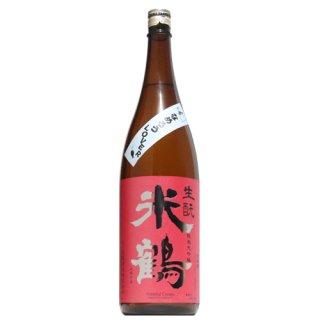 【日本酒】米鶴 生もと 純米大吟醸 一度火入れ なめろうLOVER 1800ml【予約販売】9月19日入荷予定