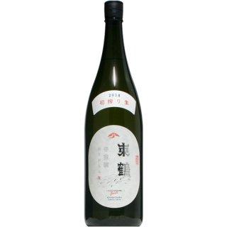 【日本酒】東鶴 冬支度 おりがらみ 生 1800ml