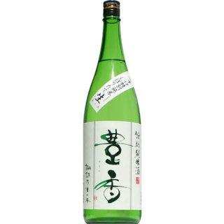 【日本酒】豊香 辛口 特別純米 しぼりたて 生 1800ml