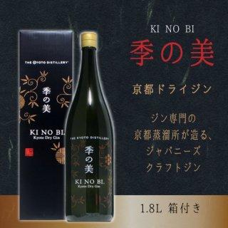 【ジン】季の美 京都ドライジン 1800ml (化粧箱付き)