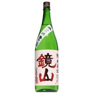 【日本酒】鏡山 特別純米 雄町 生 1800ml