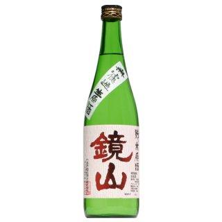 【日本酒】鏡山 特別純米 雄町 生 720ml