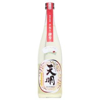 【日本酒】天明 中取り肆号 純米 雄町 おりがらみ 生 720ml
