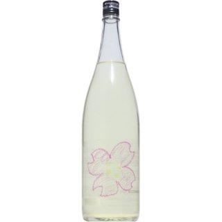 【日本酒】仙禽 さくら OHANAMI 生 1800ml
