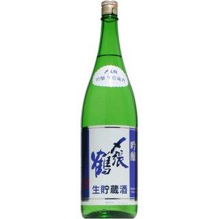 【日本酒】〆張鶴 吟醸 生貯蔵酒 1800ml【店頭限定】4月下旬入荷予定