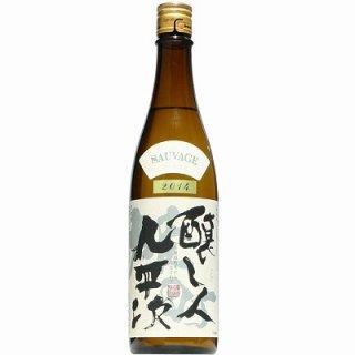 【日本酒】醸し人九平次 純米大吟醸 雄町 720ml
