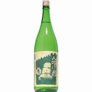 【日本酒】玉川 特別本醸造 人喰い岩 1800ml