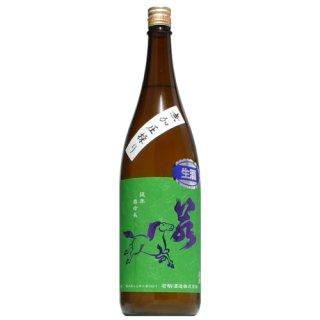 【日本酒】若駒 雄町90 無加圧採り 生 1800ml