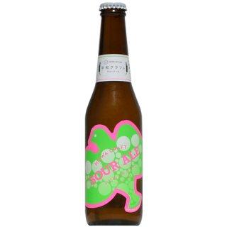 【クラフトビール】平和クラフト SOUR ALE(サワーエール) 330ml