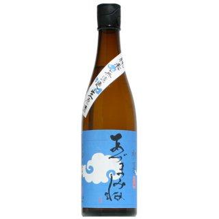 【日本酒】あづまみね 純米 生 初夏 6月バージョン 720ml